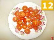 I pomodorini